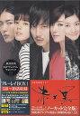 赤と黒 ブルーレイ BOX 1 ノーカット完全版 初回限定版 【ブルーレイ/Blu-ray】【ポイント10倍/10P03Dec16/1201_flash】