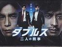 ダブルス〜二人の刑事 DVD-BOX 【DVD】【RCP】