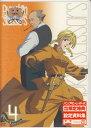 パンプキン シザーズ Men of Pumpkin編 Vol.4 初回限定版 【DVD】【RCP】