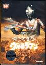 DVD帰ってきたウルトラマン VOL.3 【DVD/特撮・ヒーロー/ウルトラマンシリーズ】【あす楽対応】【GB0304_ポイント】【RCPmar4】【GB0304_送料無料】【GB0304_ポッキリ】