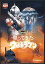 帰ってきたウルトラマン Vol.7 【DVD】【RCP】