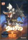 DVD>特撮ヒーロー>ウルトラマンシリーズ商品ページ。レビューが多い順(価格帯指定なし)第4位