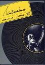 ◇新品DVD◇ 02P03Aug09 ALIVE〜アンビバレンス〜公式海賊盤〜〈通常盤〉/松田優作