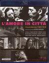 街の恋 〜フェデリコ フェリーニ×ミケランジェロ アントニオーニ〜 【Blu-ray】【RCP】
