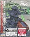 宇宙戦艦ヤマト2199 星巡る方舟[初回限定版] 【Blu-ray】【ポイント10倍/10P03Dec16/1201_flash】