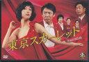 東京スカーレット〜警視庁NS係 【DVD】【RCP】