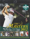THE MASTERS 2012 【Blu-ray】【RCP】