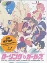 ローリング☆ガールズ 1 【Blu-ray】【RCP】