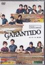 GARANTIDO ガランチード 【DVD】【RCP】