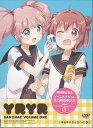 ゆるゆり さん☆ハイ! 1 【DVD】【RCP】...