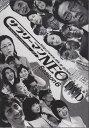 サラリーマンNEO Season6 【DVD】【RCP】
