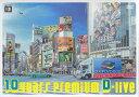 10years プレミアムD-live 【初回限定盤】【RCP】 【DVD】【RCP】