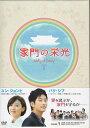 家門の栄光 DVD BOX1 【DVD】