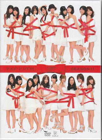 アイドリング!!! season11 【DVD】【RCP】...:auc-sora:10323230