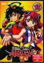 遊☆戯☆王ARC-V TURN3 【DVD】
