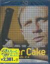 レイヤー ケーキ 【Blu-ray】