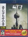 スターシップ トゥルーパーズ3 【Blu-ray】