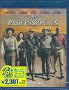 プロフェッショナル 【Blu-ray】