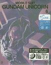 機動戦士ガンダムUC 6 ガンダム35thアニバーサリーアンコール版 【Blu-ray】