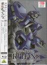 機動戦士ガンダム 鉄血のオルフェンズ 3 【Blu-ray】【ポイント10倍/10P03Dec16/1201_flash】