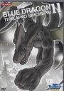 BLUE DRAGON-天界の七竜- 11 【DVD】