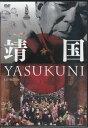 靖国 YASUKUNI 【DVD】