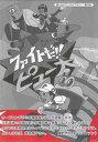 ファイトだ!! ピュー太 HDリマスター DVD-BOX 【DVD】