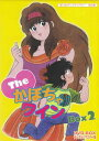 【中古】 The かぼちゃワイン DVD-BOX2 デジタルリマスター版 【DVD】
