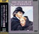 キャスター ブリッジの市長 【DVD】【RCP】