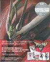 アクエリオンEVOL Vol.1 【DVD】