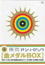 東京オンリーピック 金メダルBOX 【DVD】