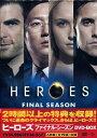 HEROES/ヒーローズ ファイナル・シーズン DVD-BOX 【DVD】