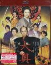 大奥 <男女逆転> 【Blu-ray】