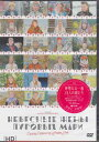 乐天商城 - 神聖なる一族24人の娘たち アレクセイ フェドルチェンコ監督 HDマスター 【DVD】