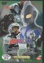 ウルトラマンコスモス スペシャルセレクション(2) 【DVD】