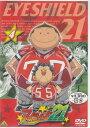 アイシールド21 4 【DVD】