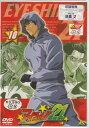 アイシールド21 10 【DVD】