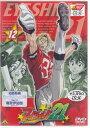 アイシールド21 12 【DVD】