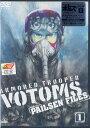 装甲騎兵ボトムズ ペールゼン ファイルズ 限定版 1 【DVD】