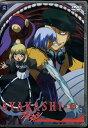 AYAKASHI 第二巻 【DVD】