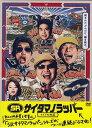 SR サイタマノラッパー ~マイクの細道~ DVD-BOX 【DVD】