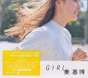 Girl 初回限定盤 / 秦 基博 【CD、DVD】...
