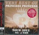 VERY BEST OF PRINCESS PRINCESS TOUR 2012~再会~at 武道館 / PRINCESS PRINCESS 【CD】
