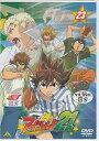 アイシールド21 23 【DVD】