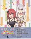 ガヴリールドロップアウト Vol.2 【CD、DVD】