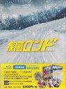 疾風ロンド 特別限定版 【Blu-ray】