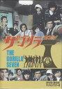 【中古】 ザ ゴリラ7 DVD-BOX デジタルリマスター版 【DVD】