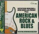 森園勝敏&和田アキラwithフレンズ Plays アメリカンロック&ブルース 【CD】【あす楽対応】