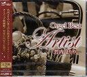 オルゴール ベスト アーティスト / 竹内まりや 【CD】【今月のSALE対象商品 ポイント2倍】