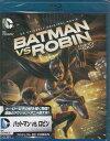 バットマン VS.ロビン 【Blu-ray】【あす楽対応】